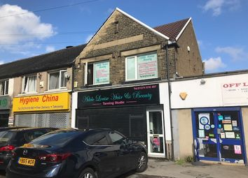 Thumbnail Retail premises to let in 384 Kings Road, Wrose, Bradford