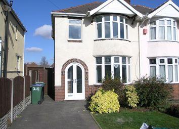 Mincing Lane, Rowley Regis B65. 3 bed semi-detached house for sale