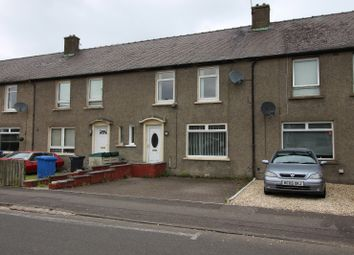 Thumbnail 3 bed terraced house for sale in St. Pauls Drive, Armadale, Bathgate