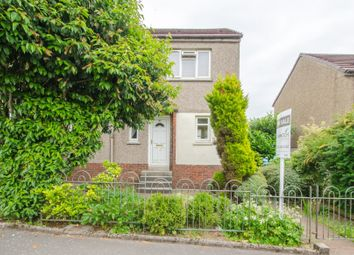 Thumbnail 2 bed end terrace house for sale in Dumgoyne Avenue, Milngavie, Glasgow