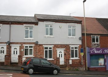 Thumbnail 3 bed semi-detached house to rent in Colley Lane, Halesowen