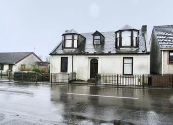 Thumbnail 2 bedroom flat to rent in New Street, Dalry