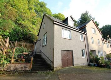 Thumbnail 3 bedroom end terrace house to rent in Trossachs Road, Aberfoyle, Stirling