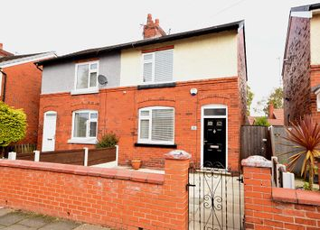 Thumbnail 2 bed semi-detached house for sale in Jutland Grove, Westhoughton