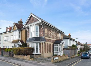 Thumbnail 2 bed detached house for sale in William Road, Sutton