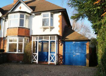 Thumbnail 2 bed flat to rent in Hazelwood Road, Acocks Green, Birmingham