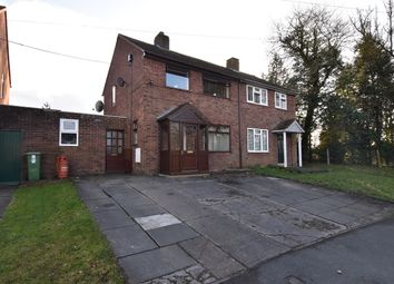 Thumbnail 2 bed semi-detached house for sale in Elmley Close, Cutnall Green, Droitwich