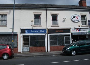 Thumbnail Commercial property for sale in Nursery Road, Hockley