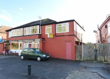 Thumbnail Commercial property for sale in Radcliffe Road, Warth, Bury