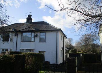 Thumbnail 3 bed semi-detached house for sale in Alder Avenue, Ystradgynlais, Swansea.