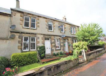 Thumbnail 2 bed flat for sale in Jerviswood Road, Lanark