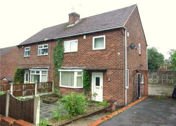 Thumbnail 2 bed semi-detached house for sale in Rodgers Lane, Alfreton