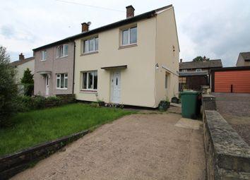 3 bed semi-detached house for sale in Eastlands, Almondbury, Huddersfield HD5