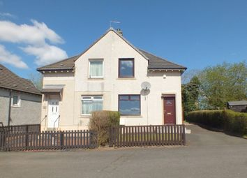 Thumbnail 2 bed semi-detached house to rent in Clyde Drive, Bellshill
