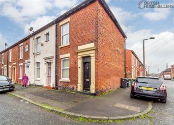 2 bed end terrace house for sale in Maynard Street, Ashton-On-Ribble, Preston, Lancashire PR2