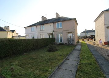 Thumbnail 2 bedroom end terrace house for sale in Murrayfield Terrace, Bannockburn, Stirling, Stirlingshire