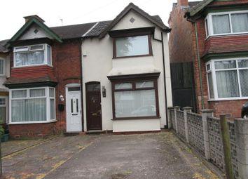 Thumbnail 2 bed terraced house for sale in Ilsley Road, Erdington, Birmingham