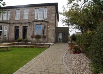 Thumbnail 2 bed duplex for sale in Crosshill Crescent, Strathaven
