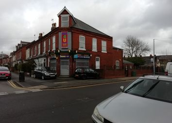 Thumbnail Commercial property for sale in Addison Road, Birmingham, West Midlands