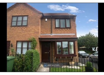 Thumbnail 2 bed end terrace house to rent in Murrayfield, Seghill
