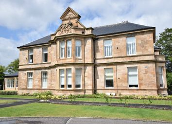 Thumbnail 2 bed flat for sale in Rutherford Drive, Lenzie, Kirkintilloch, Glasgow