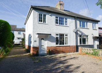 Thumbnail 3 bed semi-detached house for sale in Newbold Road, Chesterfield