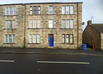 Thumbnail 2 bedroom flat for sale in Kirkland Road, Kilbirnie