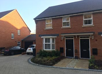 Thumbnail 1 bed property to rent in Coppins, Christchurch Road, Ferndown