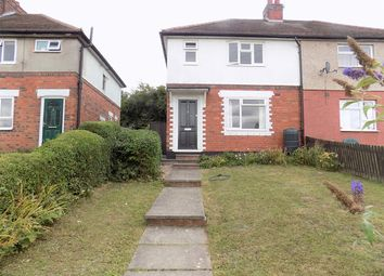 Thumbnail 2 bed semi-detached house to rent in Swan Street, Brierley Hill, Brierley Hill