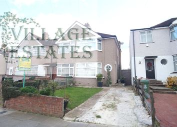 Thumbnail 2 bed end terrace house to rent in Howard Avenue, Bexley