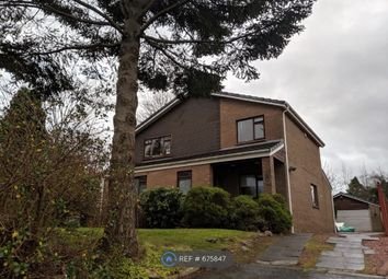 Thumbnail 5 bed detached house to rent in Dalziel Quadrant, Glasgow