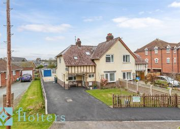 Dodds Lane, Craven Arms SY7. 3 bed semi-detached house for sale