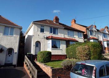 Thumbnail 2 bedroom semi-detached house for sale in School Lane, Chilwell, Beeston, Nottingham