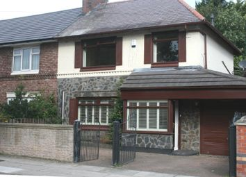 Thumbnail 3 bedroom town house for sale in Alleyne Road, Liverpool