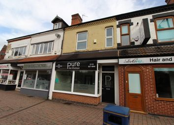 Thumbnail Retail premises to let in Station Road, Sandicare, Nottingham