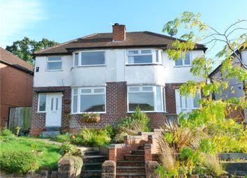 Thumbnail 3 bedroom semi-detached house for sale in Glendene Crescent, Birmingham, West Midlands