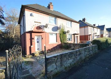 Thumbnail 2 bed semi-detached house for sale in Backmuir Road, Hamilton