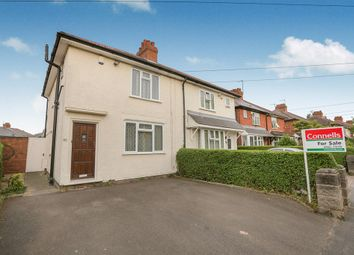 Thumbnail 3 bedroom semi-detached house for sale in Woden Avenue, Off Amos Lane, Wednesfield, Wolverhampton