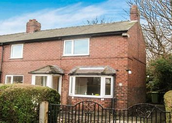Thumbnail 3 bedroom semi-detached house to rent in Poole Crescent, Leeds