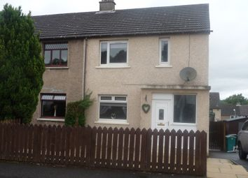 Thumbnail 2 bed end terrace house for sale in Buchan Street, Lanarkshire