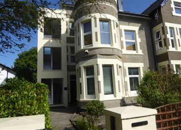 Thumbnail 2 bed flat to rent in Albany Road, Douglas, Isle Of Man