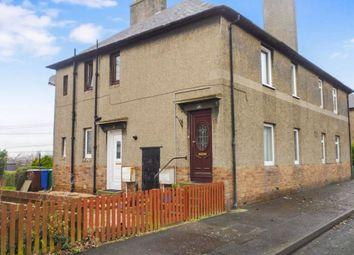 Thumbnail 2 bedroom flat to rent in Upper Wellheads, Limekilns, Dunfermline