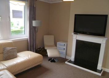 Thumbnail 2 bed flat to rent in Hilton Terrace, Aberdeen AB24,