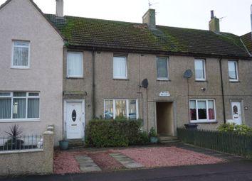 3 bed terraced house for sale in Unitas Crescent, Carluke ML8