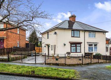 Thumbnail 2 bedroom semi-detached house for sale in Birchdale Road, Erdington, Birmingham