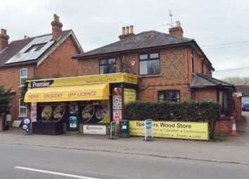 Thumbnail Retail premises for sale in London House, Reading