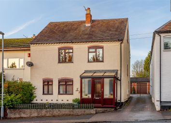 Thumbnail 4 bed detached house for sale in Tamworth Road, Lichfield