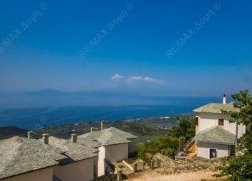 Thumbnail 2 bed maisonette for sale in Agios Georgios Nileias, Pilio, Greece