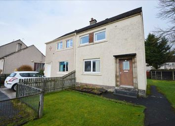 Thumbnail 2 bedroom semi-detached house for sale in Avon Place, Larkhall