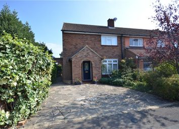 Thumbnail 3 bedroom end terrace house for sale in Horseshoe Close, Camberley, Surrey